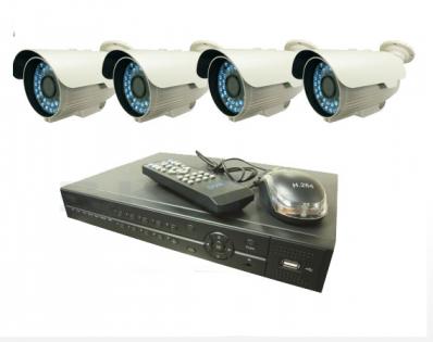 DVR Kayıt Cihazına Modem IP Adresi Sabitleme ve  İnternet Üzerinden İzleme