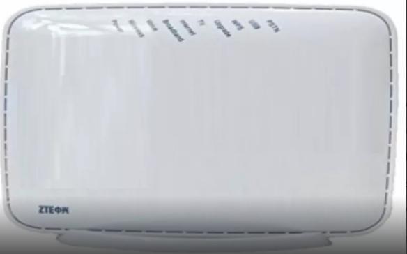 ZTE ZXHN H267N Modem Port Açma Resimli Anlatım